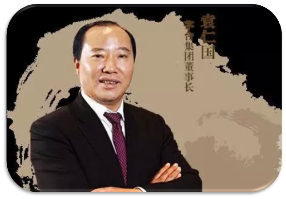 Chairman of kweichow Moutai---Mr. Yuan Renguo